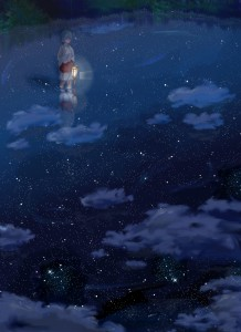 もう一つの星空